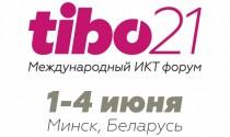XXVII Международный ИКТ-форум ТИБО-2021 пройдет в Минске с 1 по 4 июня 2021 года